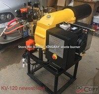 1300kw три этапа пожаротушения паркипятильный отработанного масла горелки 2 тонны используется Масляный Нагреватель наибольшая мощность бес