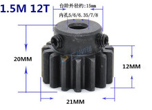2pcs Spur Gear pinion 1.5M 12T 1.5mod gear rack 12 teeth bore 5/6/6.35/7/8mm spur precision 45 steel