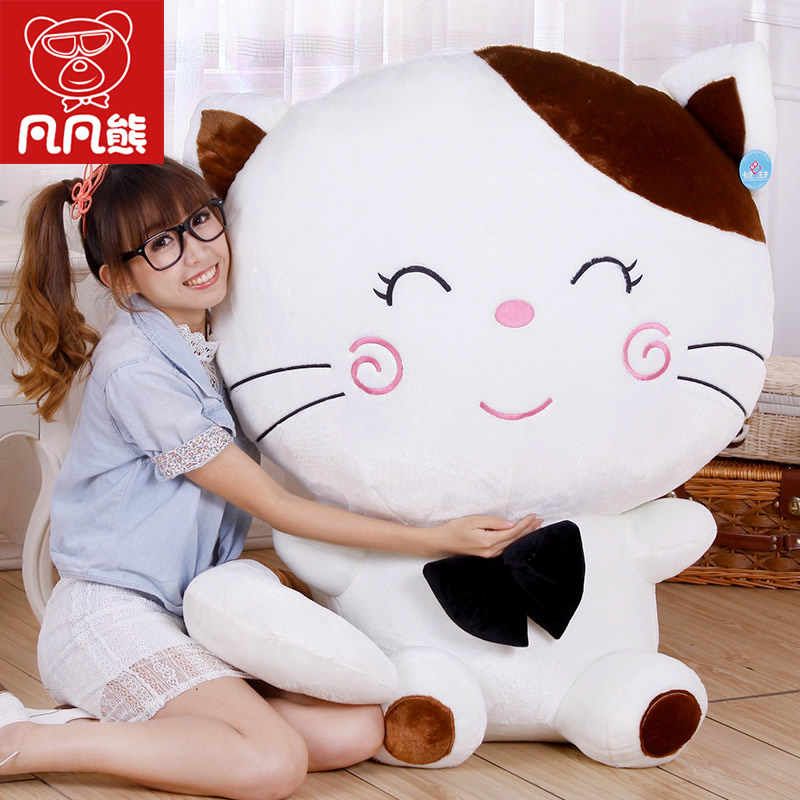 2017 Hot 45CM Lovely Big Face Cat Stuffed Plush Toys Soft Animal Dolls Factory Lowest Price Best Gifts for Kids High Quality