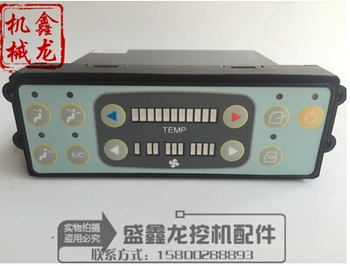Free delivery 31 SY65/75/105/205/215/235/285-8-9 excavator air conditioner controller panel switch.