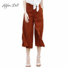 Alglam Doll Women Culotte Calf-Length Vintage Pant High Waist Sheath Beach Ladies Female Casual Brief Capris Solid Slim Trousers