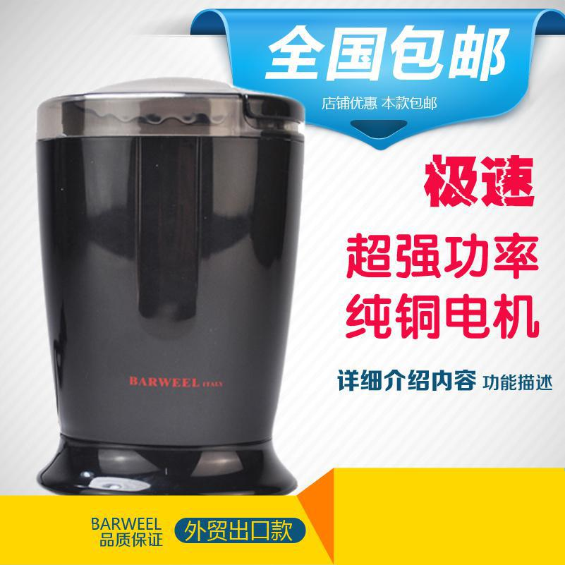 Free Shipping A Coffee Bean Grinding Machine Household