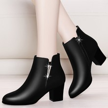 Купить с кэшбэком Women's Chelsea Boots Black Ankle Boots For Woman Thick High Heel Round Toe Winter Genuine Leather Shoes YG-A0026
