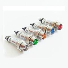Светодиодный светильник с металлическим индикатором 8 мм водонепроницаемая