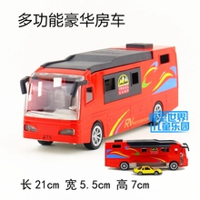 Statin wagon die-cast 1:50 Toys for children Alloy Cars Model Volkner recreational vehicle with sound and light & small mini car