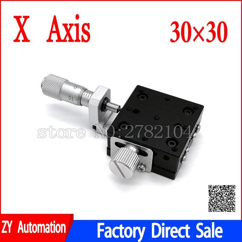 X Axis 30*30mm Cross Rail Manual Linear Stage Platform Sliding Table X30-L X30-R X30-C