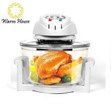 1300W Flavor Air Wave Turbo Oven kitchen cooking air fryer chicken Electric Oven Halogen Convection Oven