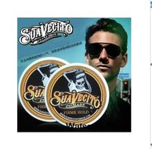 SUAVECITO Pomade Men Hair Strong style restoring wax skeleton cream slicked oil mud keep hair men