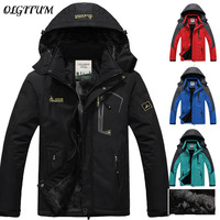 Hot Sales 2016 New Brand Winter Jacket Men Plus Velvet Warm Wind Parka Hooded Winter Coat