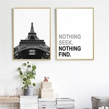 Nordic Modern Eiffel Style Tower Nothing Seek. Find. Inspirational Poster Canvas Wall Home Decoration Combined