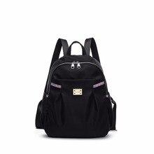 Николь и Дорис новые женские школьные сумки колледж путешествия рюкзак сумка рюкзаки для женщин Водонепроницаемый полиэстер