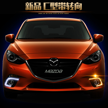 New arrival top quality led drl daytime running light driving light for mazda 3 axela 2014 with yellow turn light function