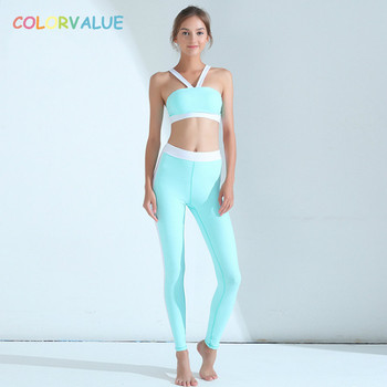 Colorvalue Sky Blue Color Yoga Set Women Patchwork Sport Suit Sexy Padded Sports Bras Stretchy Athletic Leggings Fitness Suit sexy sports bra and leggings