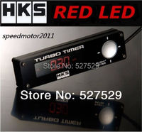 JDM Universal Auto Turbo Timer Timers Relay Controller Kit Red LED New TYPE 0 41001 AK009