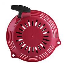 Стартер для стартера для Honda GC135 GC160 GCV135 GCV160 EN2000 генераторы газонокосилки генератор Двигатель Полный комплект