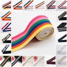 Золотые, серебряные полосы резинки 40 мм эластичная лента для одежды сумки брюки эластичная резина 4 см тесьма DIY Швейные аксессуары