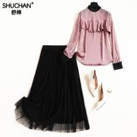 Shuchan Conjunto Feminino 2 Piece Set Women Blouse With Flounce + Ankle length Skirts Mesh Fashion 2019 Korean Women's Suits