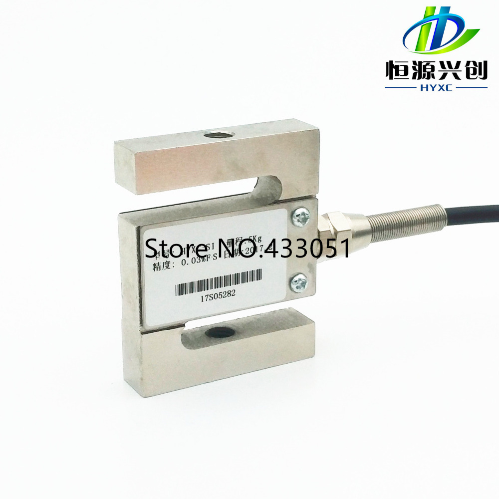 1PCSX pressure sensor S load cell electronic scale sensor weighing Sensor  5KG 10KG 20KG 50KG 100KG 200KG 300KG 500kg 700KG pressure sensor output amplifier 0 10v 4 20ma transmitter rw st01a weighing force measurement balance load cell amplifier