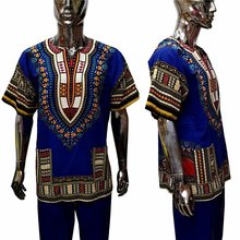 African Fashion Dashiki Design Cotton Shirts Traditional Print Dress for Men Blue Color one size XDMT01