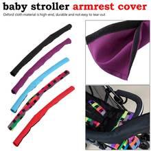 Универсальная моющаяся прочная коляска с защитой от пота, аксессуары для коляски, мягкий чехол для подлокотника, тканевый чехол для детской коляски