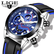 LIGE 2019 Fashion Men's Sport Watch Men Analog Quartz Watches Waterproof Date Military Multifunction Wrist Watches Men Clock все цены