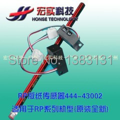 Original Duplicator SENSOR; KR1135-RK fit for RISO  RP  444-43002-100 FREE SHIPPING