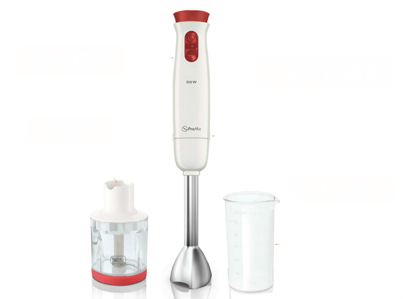 Food Mixers Hand-held agitator is a small multi-functional infant supplementary food stick.NEW цена