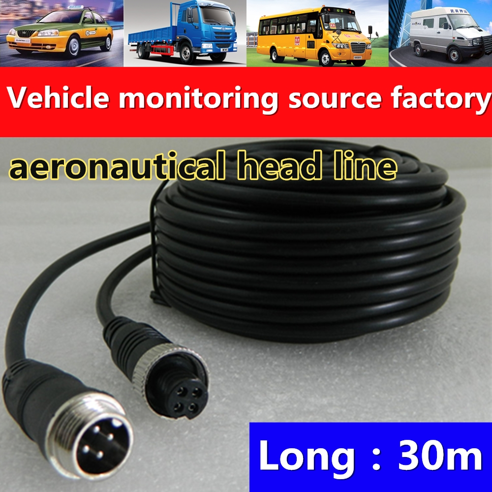 Car Monitor 1M-30M Air Interface Video Cable Bus Car Truck Extension Cable 4P Plug And Play