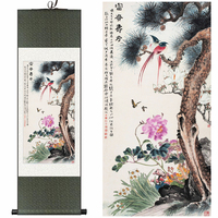 Chinese Silk Watercolor Ink Flower Bird Peony Magnolia Pine Tree Butterfly Art Canvas Wall Picture Damask