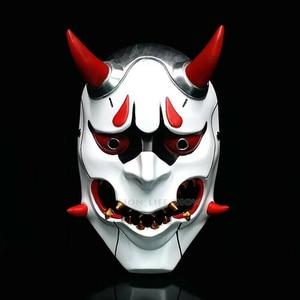 Image 2 - Japanese Buddhist Evil Oni Noh Hannya Mask Halloween Props Cosplay Masks Resin