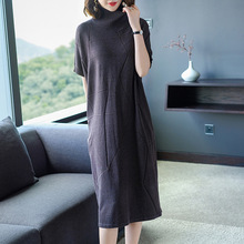 Short sleeve solid elastic knit loose plus size sweater dress 2018 new women autumn turtleneck long