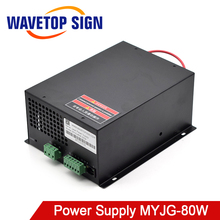 цена на WaveTopSign MYJG 80W CO2 Laser Power Supply for CO2 Laser Engraving Cutting Machine MYJG-80W