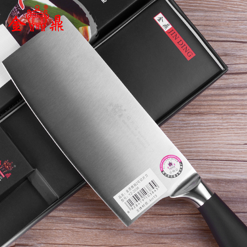 kitchen accessories font b knives b font Cooking tools slicing meat font b knife b font