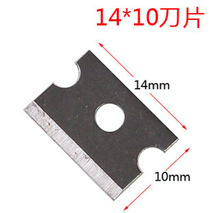 (10pcs/pack) 14x10mm Cable Stripper Blades & Cable Cutter Blades / Hi-Speed Steel Blades For Stripping & Cutting Tools