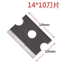 (10 ピース/パック) 14 × 10 ミリメートルケーブルストリッパーブレード & ケーブルカッター刃/ハイスピード鋼の刃を剥離するため & 切削工具