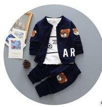 Children's wear children spring autumn three-piece suit boy sport suit jacket and trousers