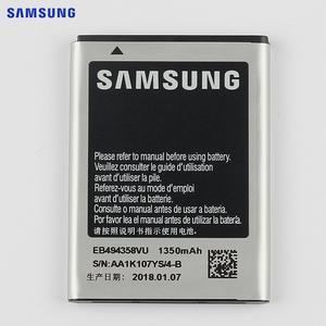 Solved: samsung m210 phone. Fixya.