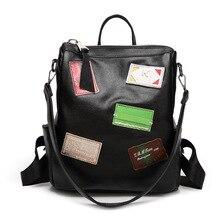 Женщины плеча женщины натуральной кожи сумка студенты рюкзак
