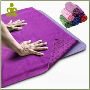 Non Slip Yoga Mat Cover Towel