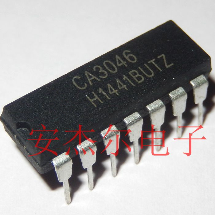 10pcs/lot CA3046 3046 DIP-14 In Stock