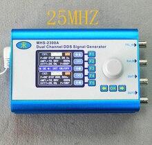 MHS2300A 200MSa/с ЧПУ двойной канал функции DDS источник Сигнала генератор сигналов Произвольной формы 25 МГц