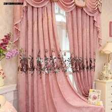 Simple Curtains for Living Dining Room Bedroom Pastoral Style Embroidered Half Blackout European Jacquard