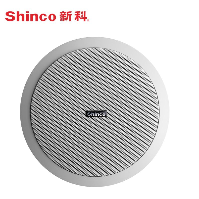 Shinco <font><b>V2</b></font> Беспроводной <font><b>Bluetooth</b></font> потолочный громкоговоритель комплект потолок фоновая музыка радио динамики