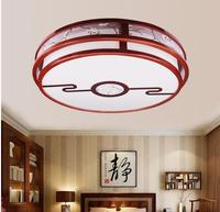 Antique ceiling lamp new Chinese ceiling lamp LED living room solid wood classical lamp