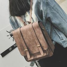 Новый Корейский прилив пояса ретро моды плечо женская сумка ветер небольшой рюкзак