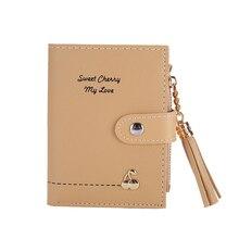цена на 2019 new women's wallet short bag ladies zipper credit card holder wallet card package quality assurance