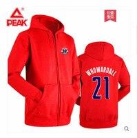 Howard Chain basketball jerseys men and women basketball clothes jacket plus velvet basketball sweater genuine wholesale