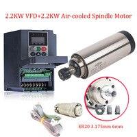 2.2KW Air Cooled Spindle Kit CNC Spindle Motor ER20 8A 4Bearings 80*195mm & 2.2kw VFD Inverter & 2pcs 3.175mm+ 6mm Collets