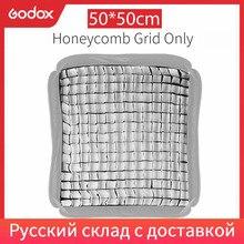 Godox 50x50cm 20