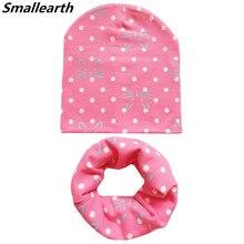 New Winter Outdoor Warm Cap for Boys Girls Cotton Children Beanies Cap Scarf Sets Spring Autumn Cotton Baby Hat Kids Hat Collar